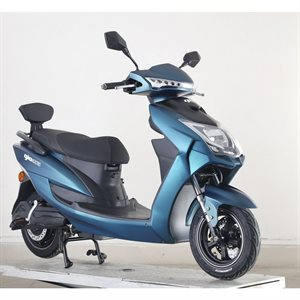 Scooter Electrique Phonix 72 Volts